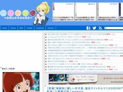 任天堂 コピー ROM 海賊版に関連した画像-02