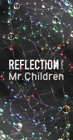 news_thumb_mrchildren_reflection_naked