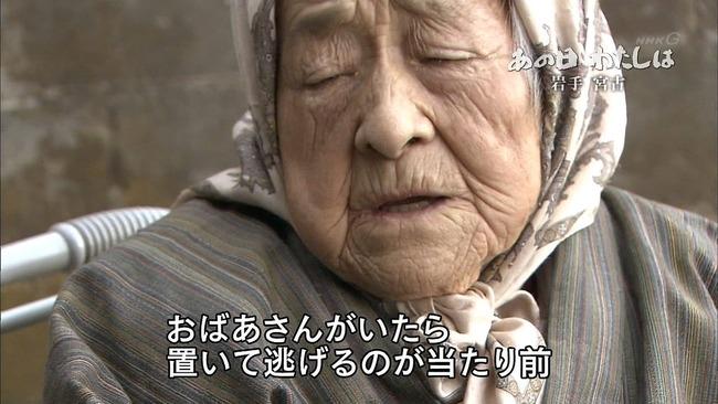 ブラック・ラグーン 広江礼威 BLACKLAGOON 10巻 サンデーうぇぶりに関連した画像-25