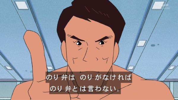 クレヨンしんちゃん 松岡修造 太陽神 修造 クレしんに関連した画像-16
