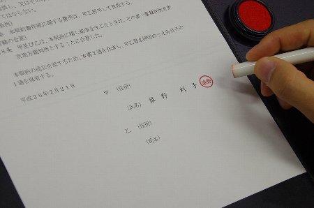 NHK 契約書 偽造に関連した画像-01