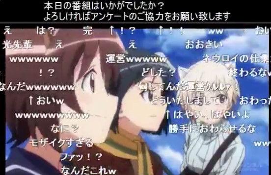 ニコニコ生放送 放送事故 アニメ ブレイブウィッチーズ 8話 上映会に関連した画像-04