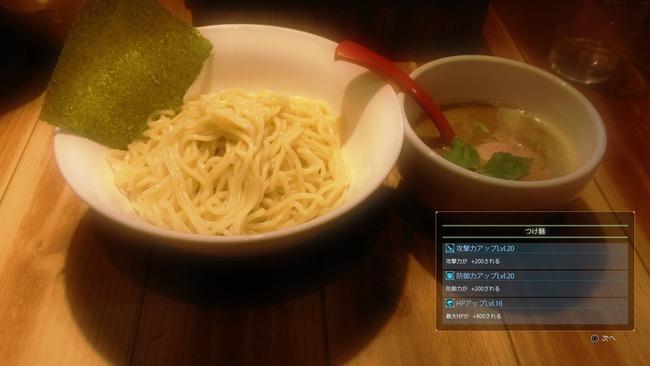 料理に関連した画像-02