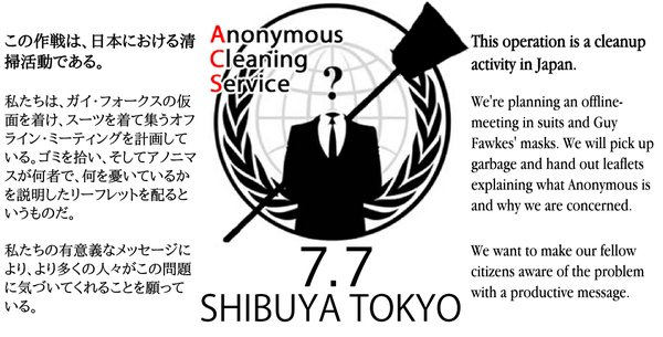 www48.atwiki.jp