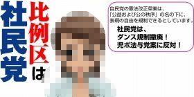 news179147_pho01