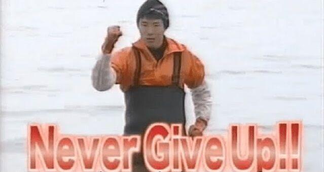 松岡修造 アメリカ 漁師 認知に関連した画像-01