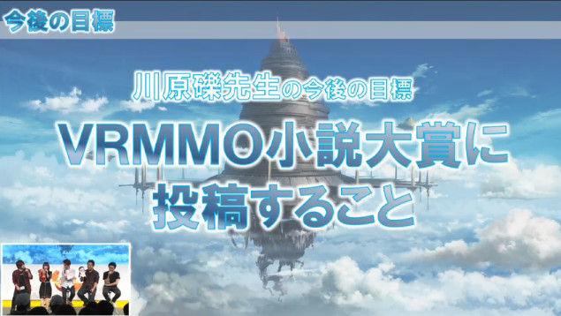ソードアート・オンライン SAO フェイタル・バレット PS4 XboxOneに関連した画像-04