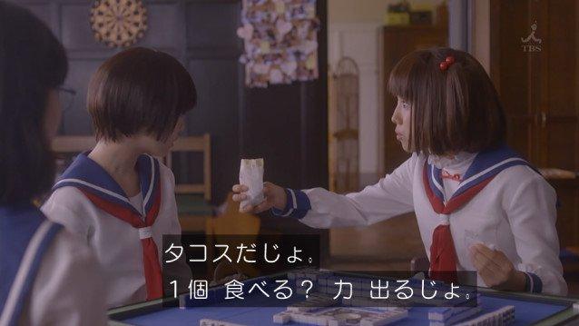実写ドラマ 咲 咲-Saki- 京太郎 紙 存在に関連した画像-08