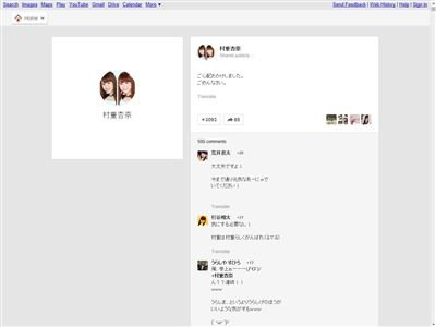 AKB48に関連した画像-03