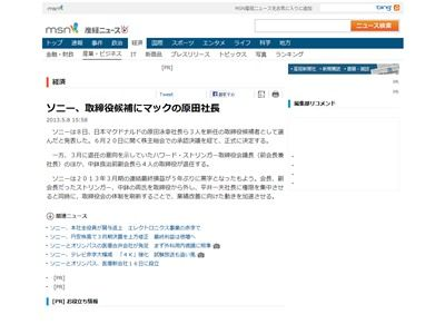 samune_00006