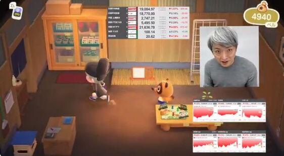 どうぶつの森 あつまれ 登坂淳一 元NHKアナウンサー あつ森 カブ 実況に関連した画像-05