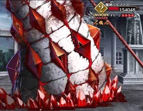 FGO 魔神柱 デザイン Fate フェイト グランドオーダーに関連した画像-02
