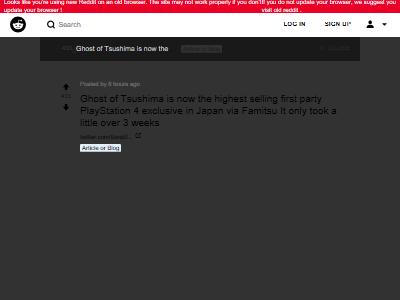 ゴーストオブツシマ 日本 偉業 達成 売上 PS4 ファーストパーティタイトルに関連した画像-02