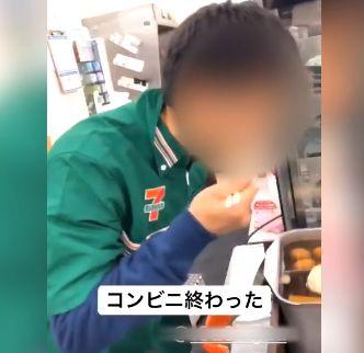 セブンイレブン 店員 おでん 炎上 動画に関連した画像-04