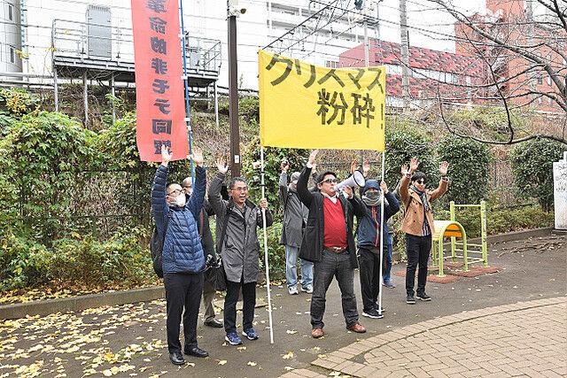 クリスマス粉砕デモ クリスマス中止のお知らせ リア充 渋谷 カップル 反応に関連した画像-04