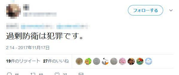日本の闇 痴漢 老人 女子高生 回し蹴り 正当防衛 暴行罪 暴力に関連した画像-09