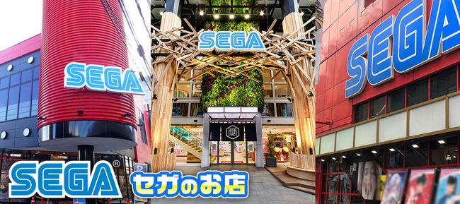 セガ ゲームセンター 撤退に関連した画像-01