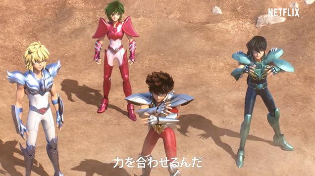 聖闘士星矢 新作 Netflix 女性 女体化 アンドロメダ瞬に関連した画像-04
