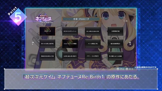 PS5 決定ボタン バツボタン 丸ボタン 海外基準 キャンセルに関連した画像-02