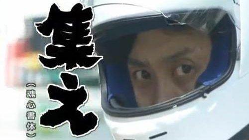 『水曜どうでしょう』待望の最新作が12月25日から北海道で放送スタート!道民以外も見れるぞおおおおお!