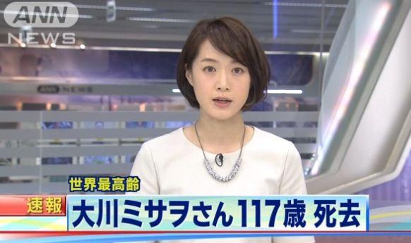 訃報 大川ミサヲに関連した画像-01