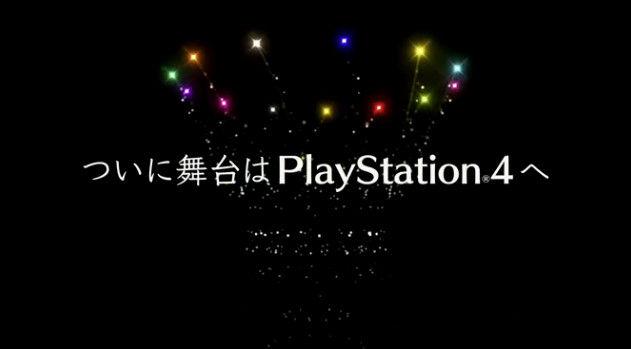 アイドルマスター プラチナスターズ PV PS4に関連した画像-05