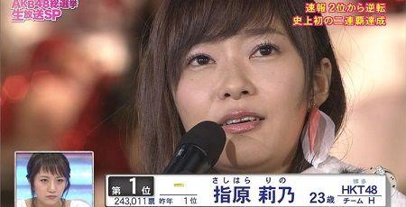 AKB48 総選挙 指原莉乃に関連した画像-01