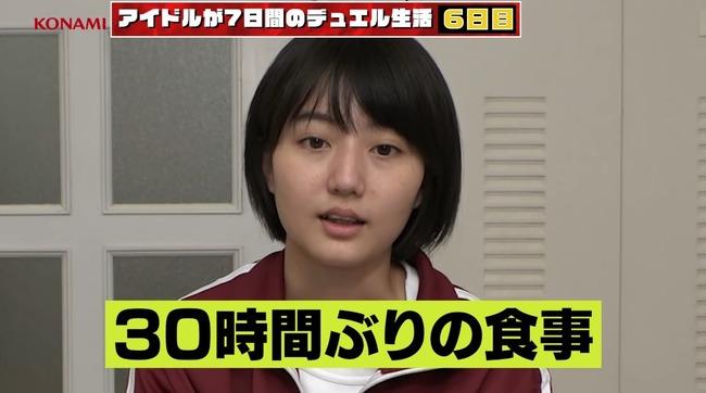 遊戯王 アイドル 監禁に関連した画像-07