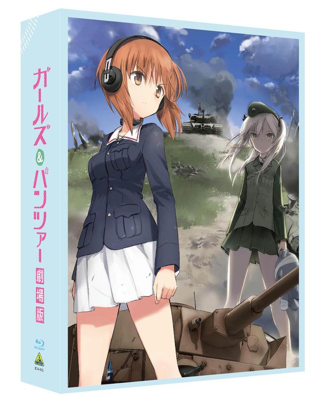 ガールズ&パンツァー ガルパン 劇場版 BD DVDに関連した画像-03