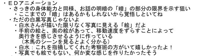 けものフレンズ EDに関連した画像-02