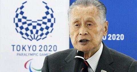 森喜朗 東京五輪 開催 批判殺到 自虐に関連した画像-01