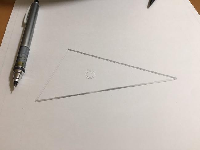 絵 三角定規 手書きに関連した画像-04