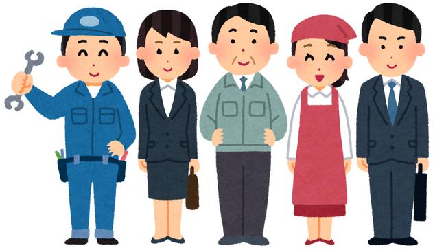 日本商工会議所 外国人労働者 外国人就労 受け入れ拡大 規制緩和に関連した画像-01