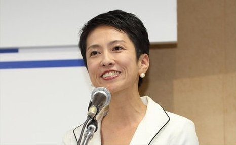 蓮舫 小林よしのり 民進党 ネトウヨに関連した画像-01