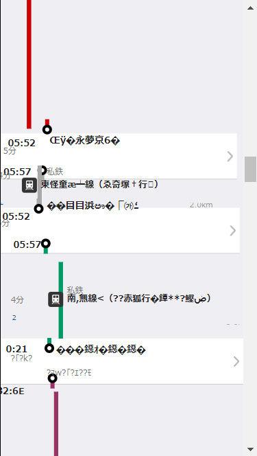 乗換案内 ジョルダン 世にも奇妙な物語 6月6日6時6分に関連した画像-04