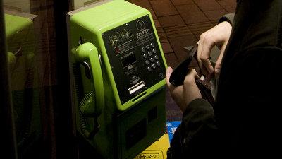 公衆電話 フリーゲーム 電話ボックス 電話 ノベルゲームに関連した画像-01