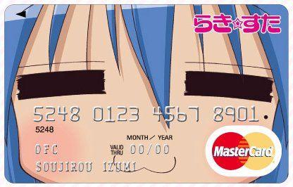 クレジットカード_05