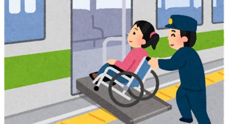 車椅子ユーザー「健常者はいちいち駅員に感謝してるのか?してないだろ!!嘘つくな!!」