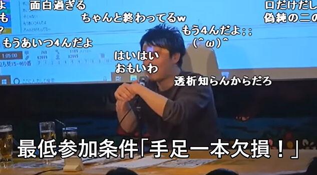 加藤純一 差別発言 障害者 小山田圭吾 擁護 関西コレクション 出演 炎上に関連した画像-05