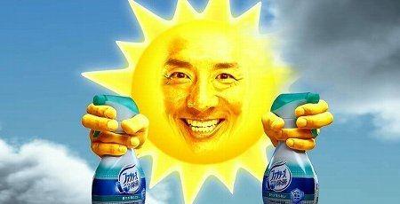 松岡修造 暑い 僕のせいじゃな 太陽神に関連した画像-01