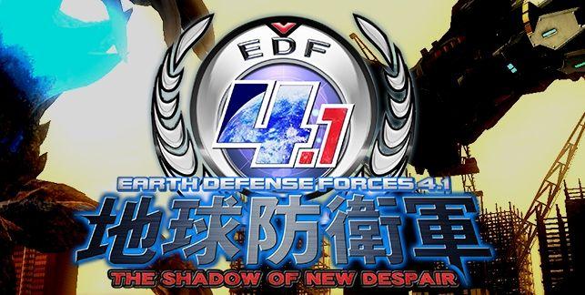 地球防衛軍 延期に関連した画像-01