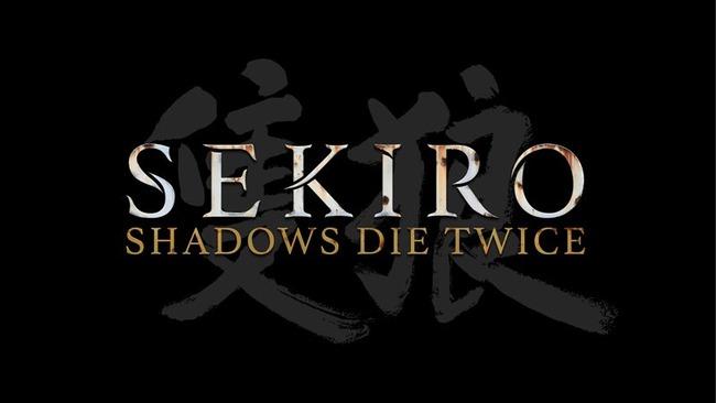 gamescom SEKIRO 最優秀賞に関連した画像-01