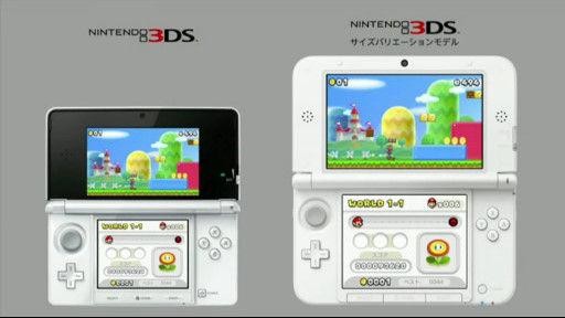 3DS 故障 電源 修理 任天堂 神対応に関連した画像-01