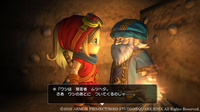 dragon-quest-builders_160114-6