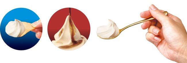 アイスクリーム ソフ 赤城乳業 Sof'に関連した画像-03