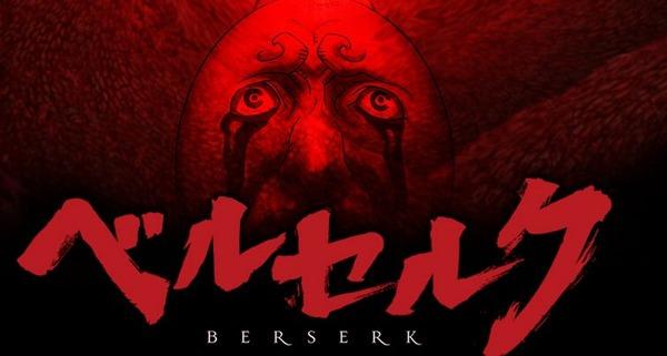 ベルセルク ガッツ 妖精島 15年 三浦建太郎に関連した画像-01
