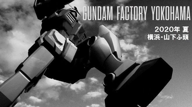 機動戦士ガンダム 横浜 2020年 実物大に関連した画像-01