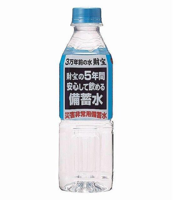 飲料 財宝 3万年前の水 水 賞味期限 5年に関連した画像-03