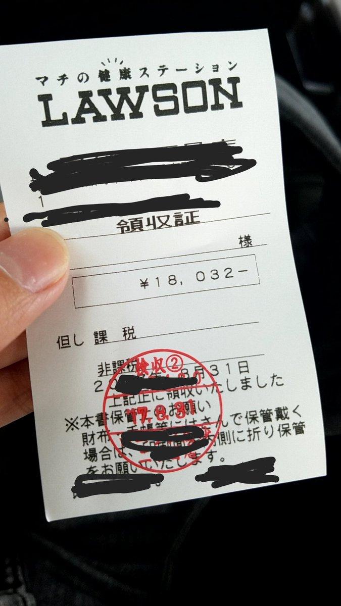ローチケ キャンセル 騒動 否定 嘘 事実 ローソン チケットに関連した画像-03