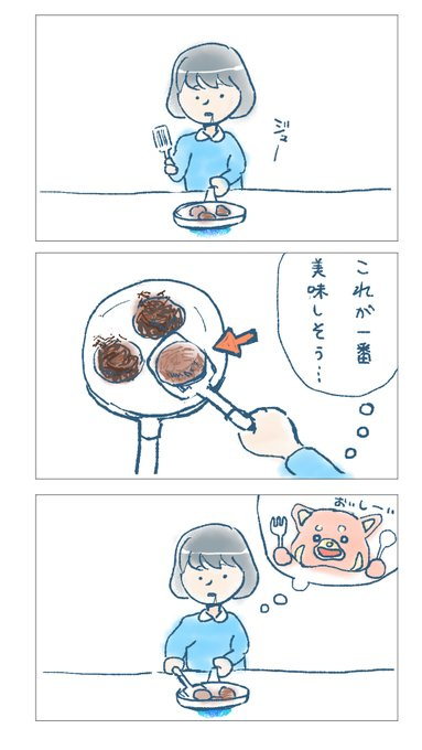 結婚 料理 焼肉 寿司 彼氏 彼女に関連した画像-02